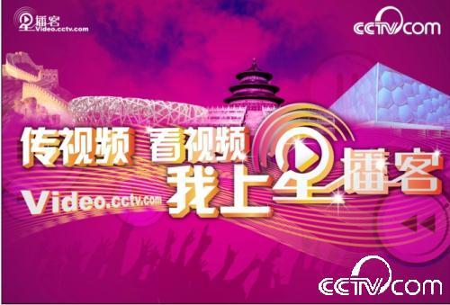 cctv.com)积分换礼品