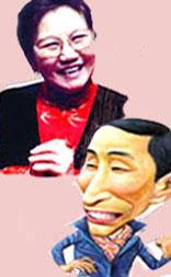 <b>赵丽蓉   巩汉林</b><br>一对搞笑的老少组合,老人实在,年轻人滑头……