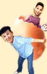 <b>郭达   蔡明</b><br>这对活宝搭档,虽不是帅哥靓女,却因自己搞笑的表演征服了观众