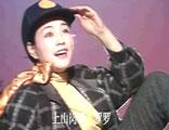 《太阳出来喜洋洋》:1986年春晚刘晓庆又唱又跳