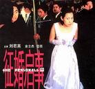 人物介绍—刘若英 - 兔子(游侠) - 6·1儿童节快乐