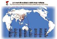 北京奥运火炬传递计划