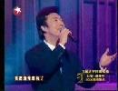 费玉清香港开唱 模仿笑话一个不少