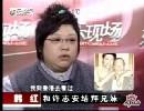 《回应与安仔的绯闻:曾志伟牵线让我认识许志安》