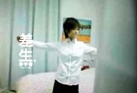 """<font color=red>李宇春2008首支新歌 """"差生""""又写又导又演</font>"""