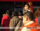 爱在北京风雪情