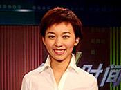 CCTV主持人-欧阳夏丹