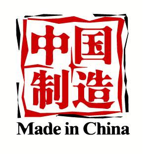 105007 1234152754513 Produk China Diminati Warga Padangsidimpuan